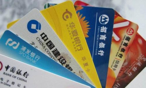 信用卡以卡办卡申请你了解多少1