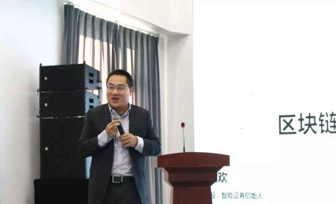 北京互金协会:逃废债集团化可能是平台下一阶段的风险关口