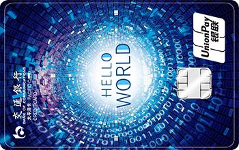 交通银行Y-POWER程序员主题信用卡权益有哪些?
