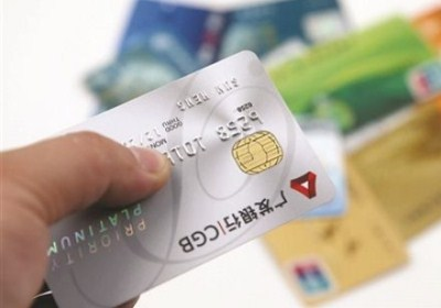 信用卡以卡办卡额度怎么样?如何办理1