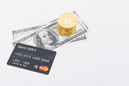 「信用卡挂失补办要多久」信用卡入账要多久