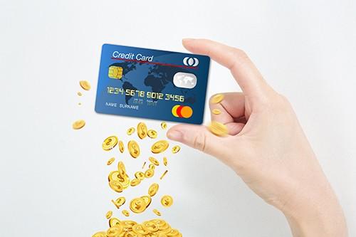 「北京朝阳信用卡提现」信用卡怎么提现