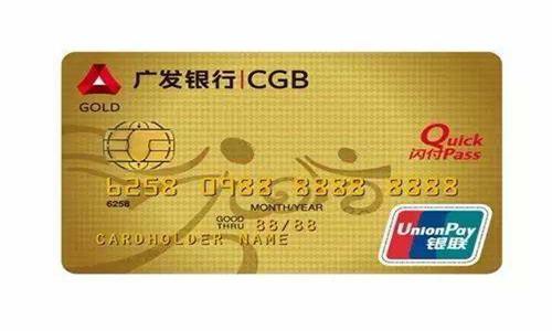 广发银行信用卡哪个好?广发银行车主卡有哪些待遇权益?