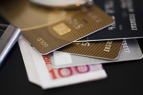 「附加税有哪些」农业银行信用卡申请证明资料
