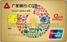 广发欢乐信用卡有哪些权益?