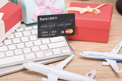 「银行活期利息是多少」银行活期利率是多少