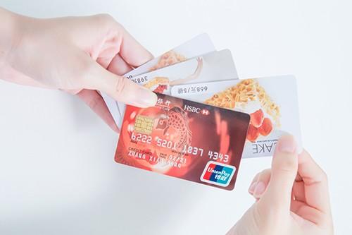 「广发金卡」广发信用卡年费是多少