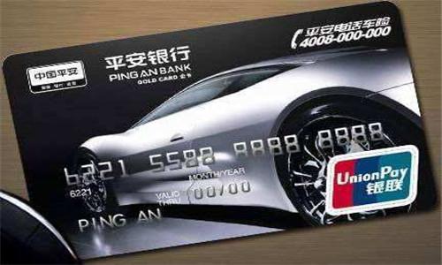 哪家银行车主卡额度高?车主信用卡额度最高多少?1