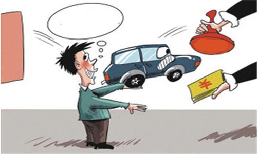 汽车抵押贷款有风险吗?汽车抵押贷款有哪些骗局需要注意?