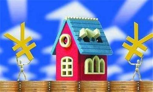 房屋抵押贷款最高能贷多少?房屋抵押贷款还款方式能改吗?