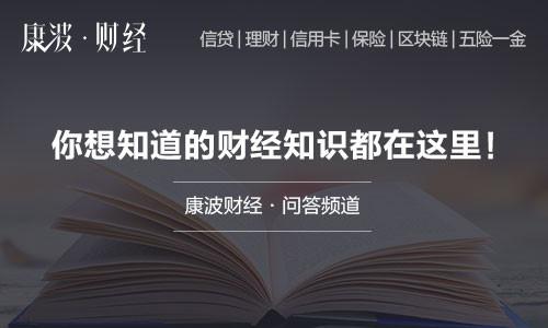 「新的发展理念」新京报是谁控制的