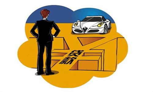 什么类型的汽车贷款支持零首付?4s店零首付贷款买车靠谱吗?