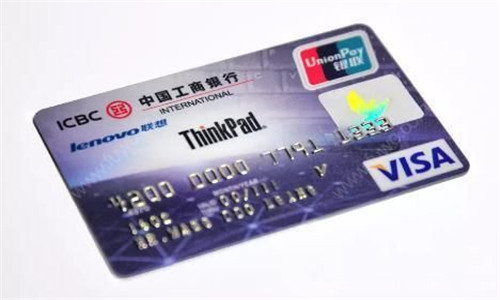 信用卡逾期违约金怎么计算?哪家银行信用卡违约金少?