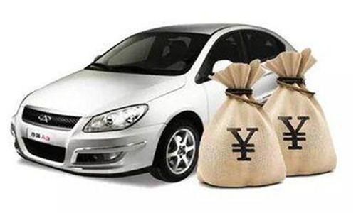 汽车贷款返点是指什么?一般车贷返点多少?如何计算?1