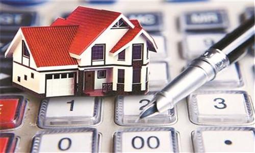 房贷怎么申请好下款?房贷申请成功多久放款?