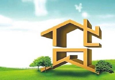 住房商业贷款年龄有要求吗?2018住房商业贷款年龄限制1