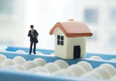 2019年房屋抵押贷款利率有什么变化?利息怎么计算?1