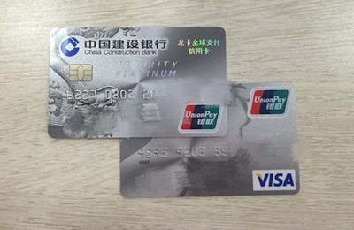 建行信用卡积分累积规则有哪些?哪些项目不予计算积分?1