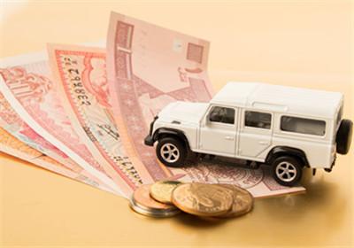 车贷到期如何办理解除抵押?有哪些手续?1