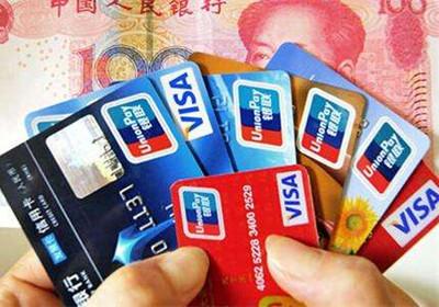 信用卡临时额度还款方式有哪些?临时额度还不上怎么办?1