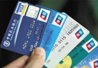 各大银行信用卡面签流程及注意事项有哪些1