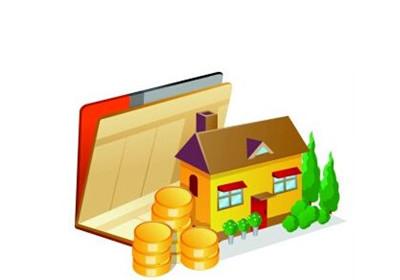 申请担保房屋抵押贷款条件和资料有哪些?1