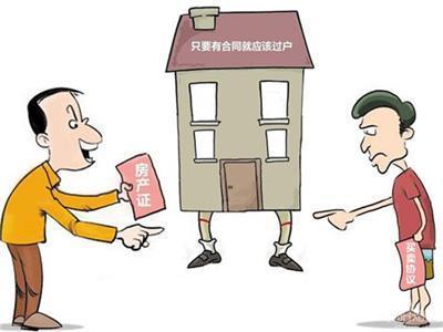 房贷没还完可以办不动产证吗?新房办理房产证的注意事项都有哪些