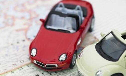 退休人员车贷怎么办理?退休人员车贷申请条件?1