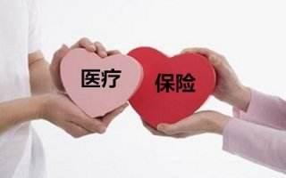 甘肃省肃南县将医疗保险缴费期限延长至2019年5月31日