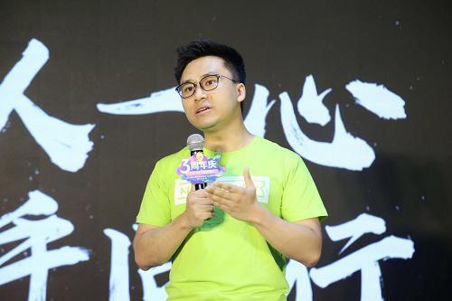 王璐回顾借贷宝三年发展历程:人人一心,携手同行