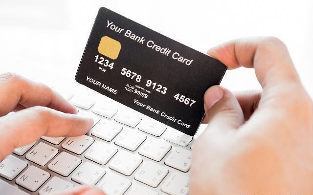 征信报告里的贷后管理记录,对信用卡使用会造成哪些不利的影响?