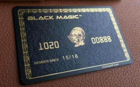 环球黑卡是干什么用的_环球黑卡有什么用途