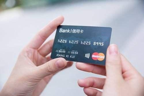 征信没有问题 为何申请信用卡一直被拒?