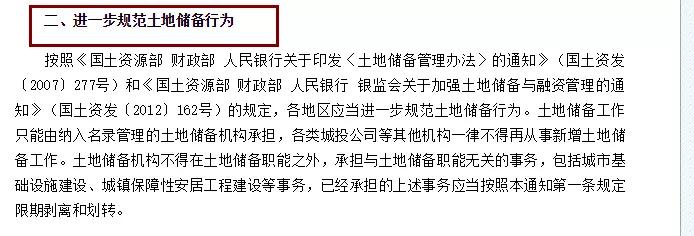 天津银行出大事:被罚660万 被查出12大违法违规行为