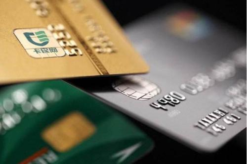 信用卡逾期不良记录要怎么消除?