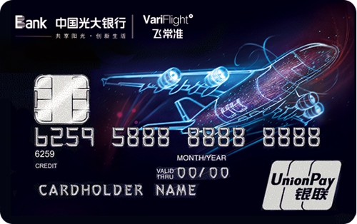 光大信用卡 刷新每一天