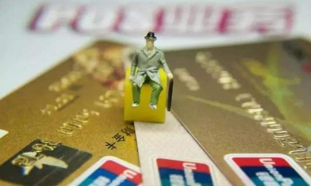 信用卡网贷逾期了怎么办?
