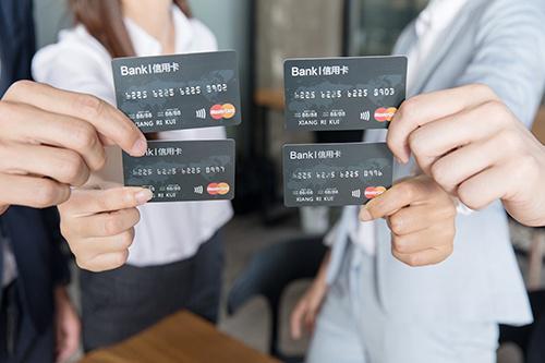 信用卡推荐办卡成功率高吗?