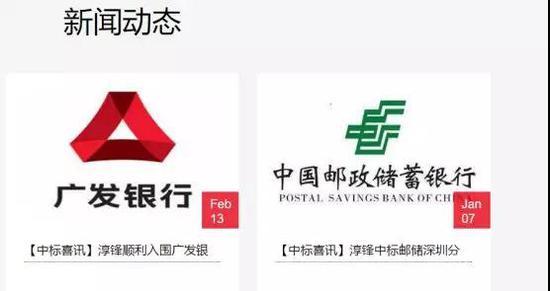 深圳一催收公司被查封 与多家银行有合作