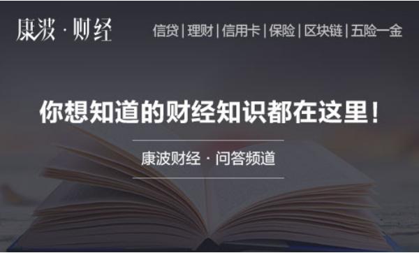 平安普惠是正规公司吗