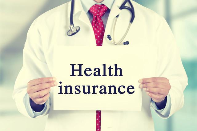 职工医保每月返多少钱 山东返还金额标准引热议